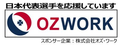 スポンサー用バーナー(WORLD WINGS日本代表).jpg