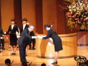 表彰式2.JPG