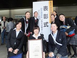 表彰式1.JPG